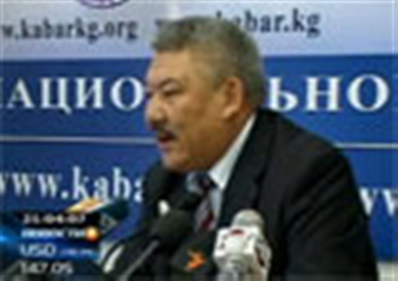 Заместитель председателя временного правительства предлагает национализировать казахстанские пансионаты, расположенные на  Иссык-Куле