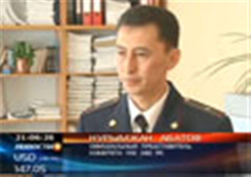 Получила продолжение история со скандальным видео, которое сняли в исправительном учреждении в Карагандинской области