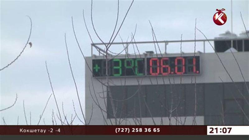 На юге страны потеплеет до 15 градусов