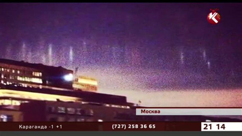 Над Москвой появилось загадочное сияние