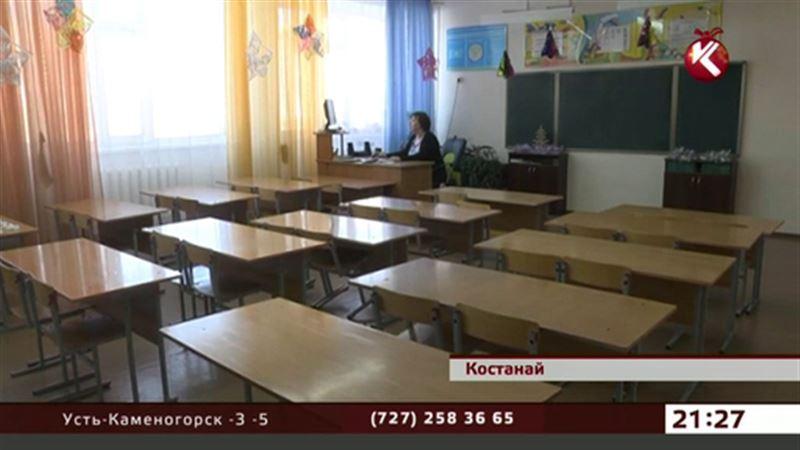 В Костанае отменили занятия в школах