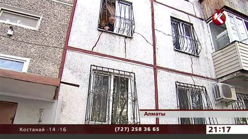 Приезжие обчистили в Алматы 9 тысяч квартир