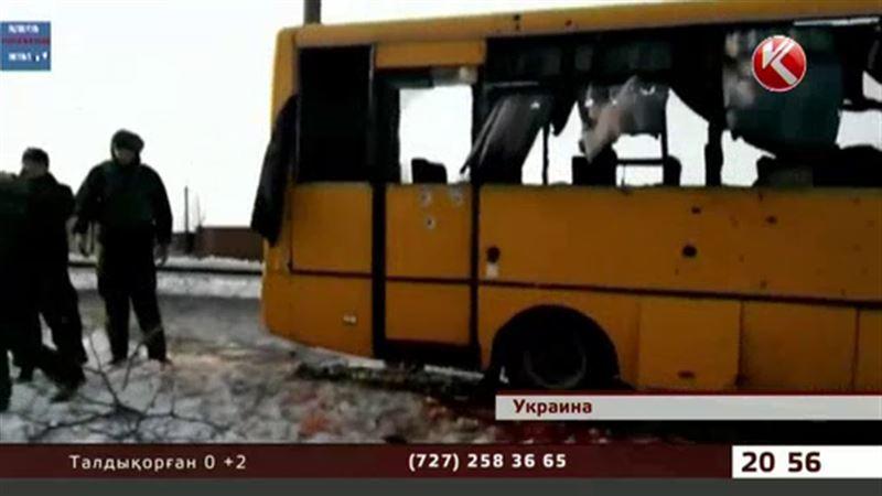 Украина  бірнеше адам опат болған автобустың атқылануын  сепаратистерден көруде