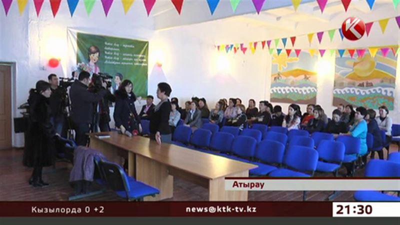 В атырауской школе 80 педагогов взбунтовались против нового директора