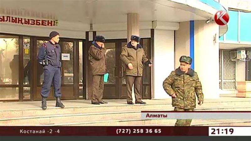 Мужчина, грозивший взорвать акимат Алматы, имеет судимость