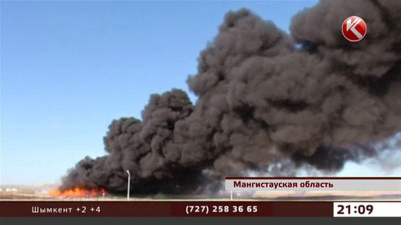 В пригороде Актау горели нефтяные отходы