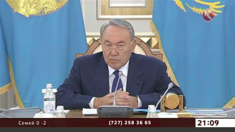 Назарбаев: государство - это не дойная корова