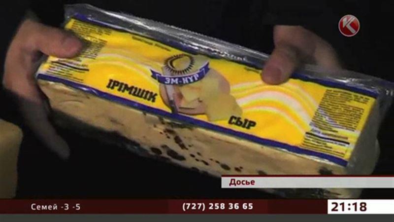 В Шымкенте уничтожат 42 тонны сыра
