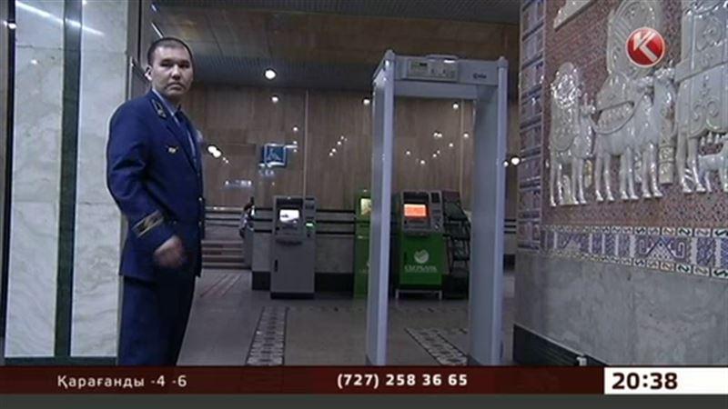 Алматы метросына металл анықтағыш құрылғы орнатылды