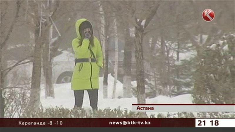 Погода в Казахстане резко ухудшится