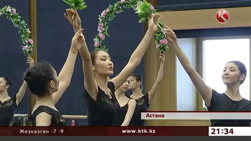 Астанинских поклонников балета ждёт грандиозный сюрприз