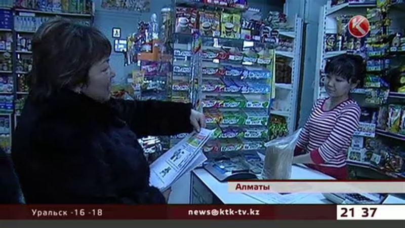 Алматинские учителя и врачи пошли просить о помощи детям