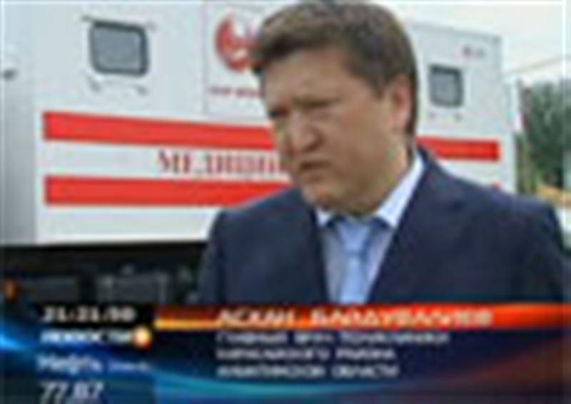 В селе Кызылагаш, которое этой весной пострадало от разрушительного наводнения, побывала больница на колесах