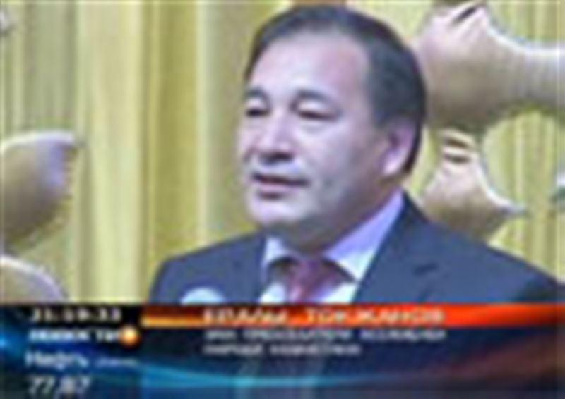В Астане начал работу уникальный Театр наций Казахстана