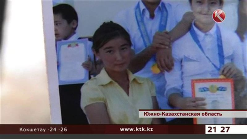 В Шымкенте уже третьи сутки ищут пропавшую школьницу