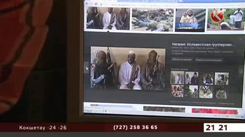 Отечественные спецслужбы заблокировали экстремистские сайты