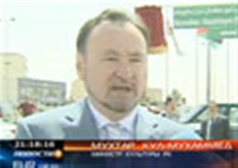 В Иордании решили увековечить имя казахстанского лидера