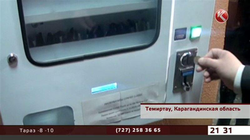 Темиртауских студентов снабдили дешевыми презервативами