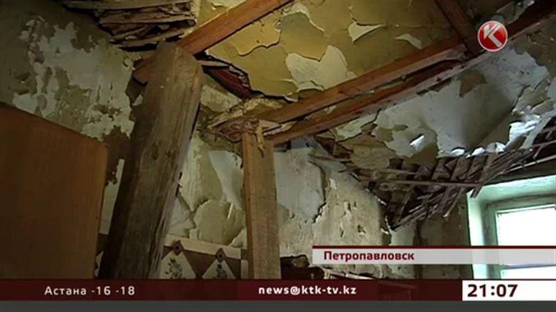 Жители Петропавловска просят отремонтировать их обветшалое жилье