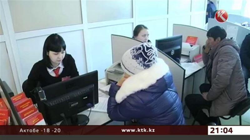 Казахстанцы пожаловались депутатам на банкиров