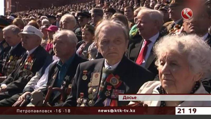 На парад Победы в Москву поедут около 70 казахстанских ветеранов