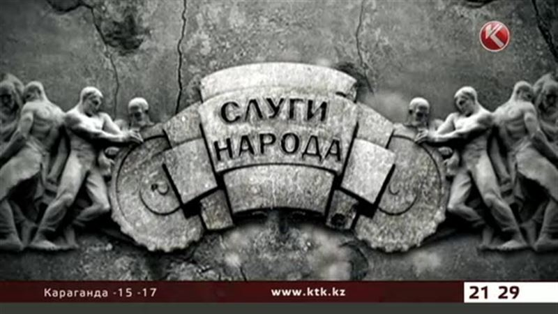 «Слуги народа»: отвечает мажилисмен Маулен Ашимбаев