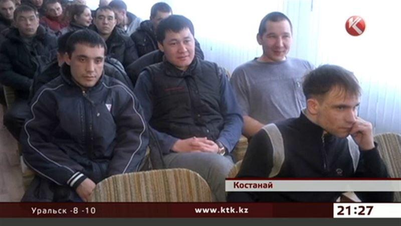 УДО теперь зависит от оценок казахстанских осужденных