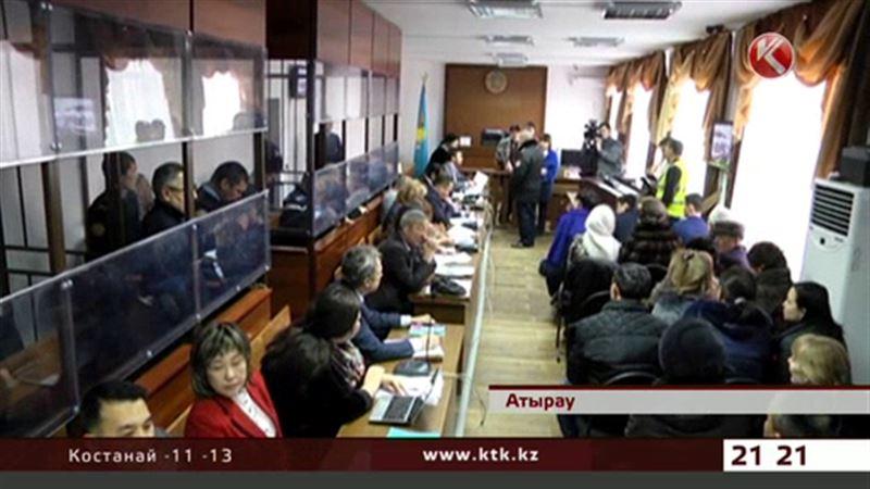 В Атырау массово подают апелляции фигуранты дела Рыскалиевых
