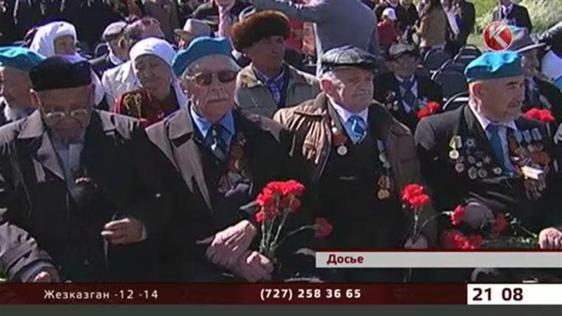 Ко Дню Победы ветераны получат по 100 тысяч
