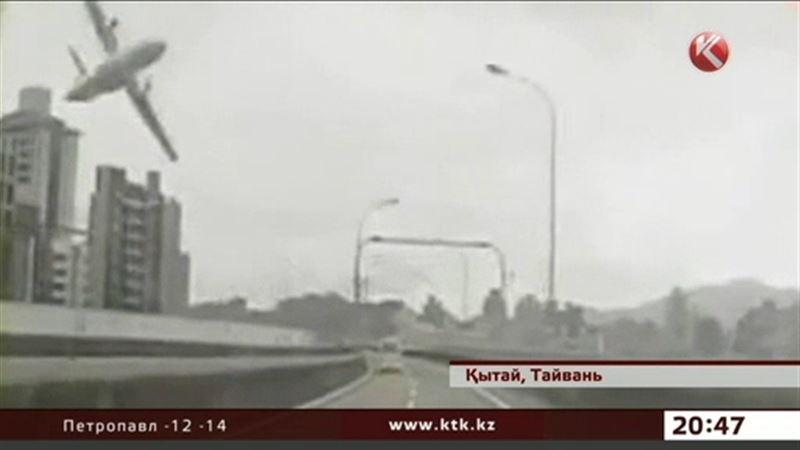 Тайваньда  жолаушылар ұшағының  құлап бара жатқан сәті  камераға түсіп қалды