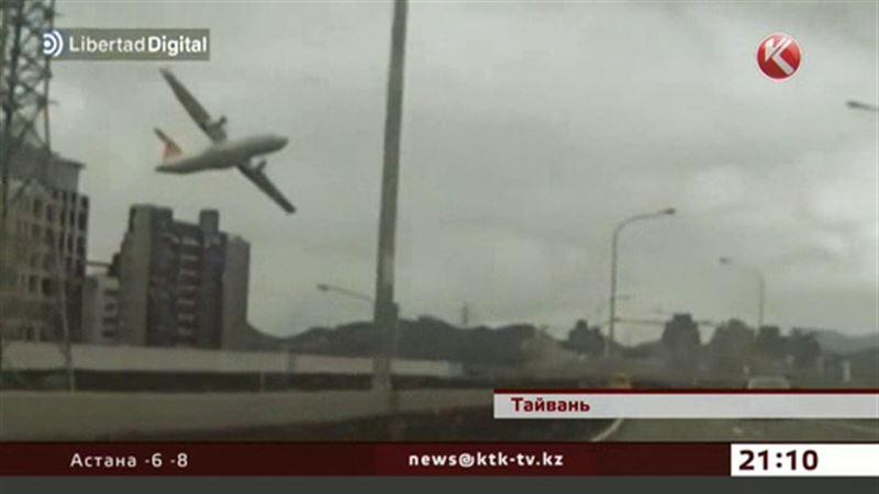 Число жертв авиакатастрофы на Тайване возросло до 32 человек