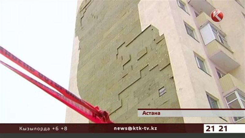 В Астане с нового дома рухнула облицовка