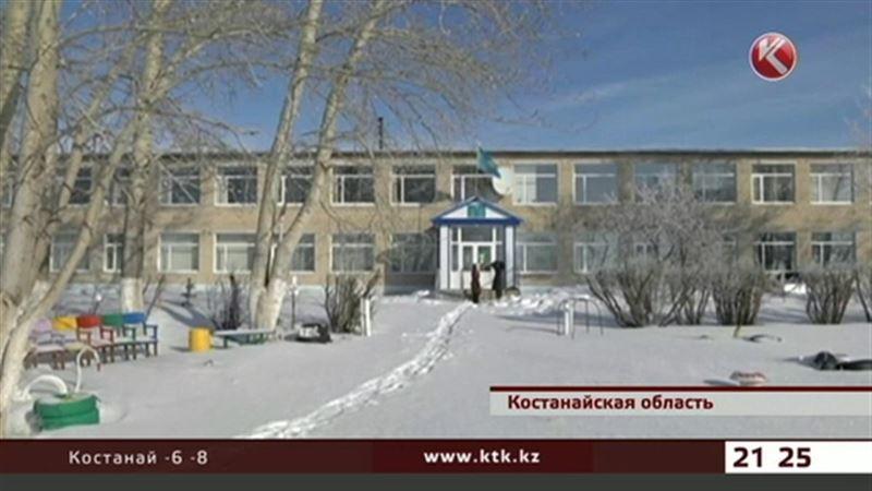 В костанайском селе не хватает одного учителя со стажем, и школу решили закрыть