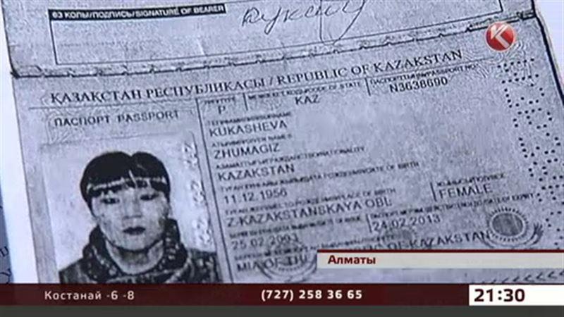 Мошенница из Алматы обманула стариков на 350 тысяч долларов