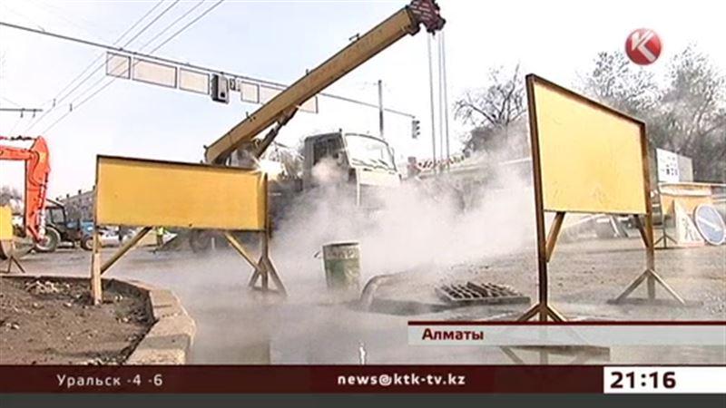 Последствия порыва трубопровода в Алматы устранили