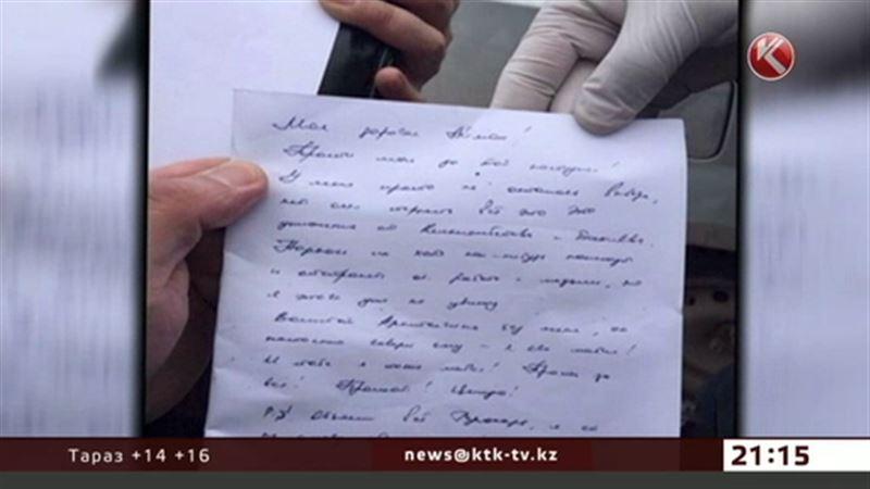 Подтверждена подлинность записки, найденной на месте взрыва в Астане