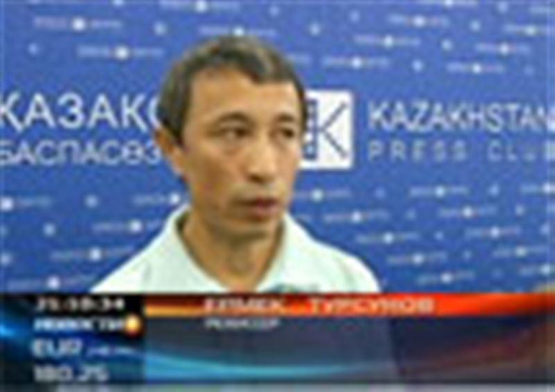 Ермек Турсунов, снявший фильм «Келин», приступает к съемкам боевика об ограблении инкассаторов