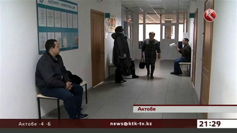 Казахстанские мужчины стесняются лечить болезни интимного характера
