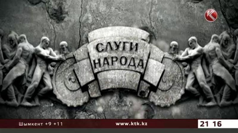 Кайрат Келимбетов расскажет все Артуру Платонову