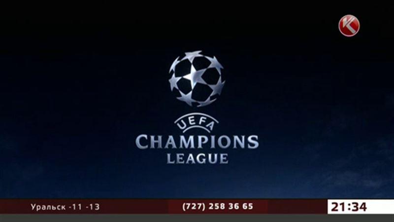 В эфир КТК возвращается Лига чемпионов УЕФА