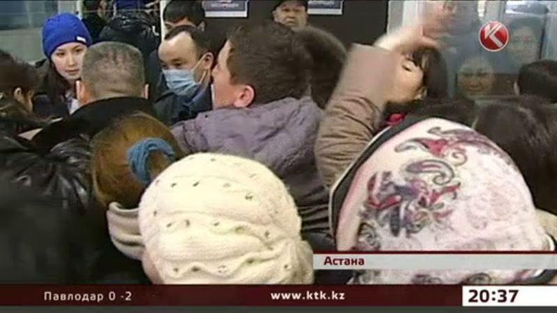 Астанада шенеуніктің қабылдауына жазылуға таласқан жұрт төбелесуге дейін барды