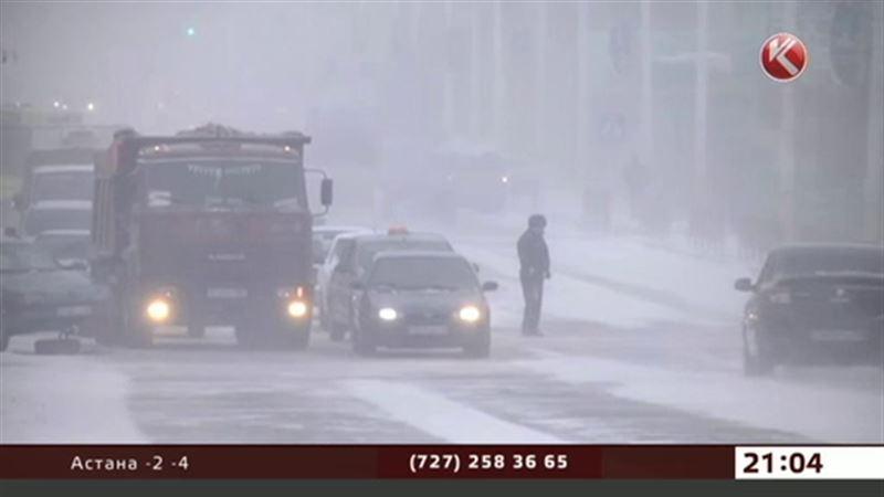 В Казахстане испортится погода