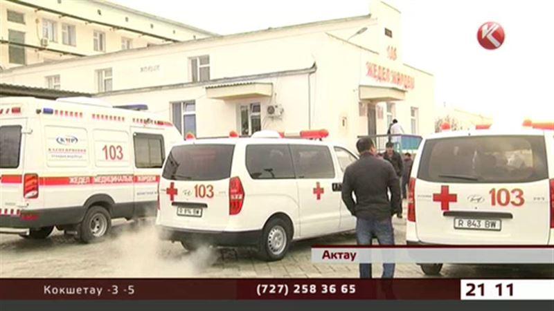 Водители скорой в Актау возят начальство на тои и ездят за мясом