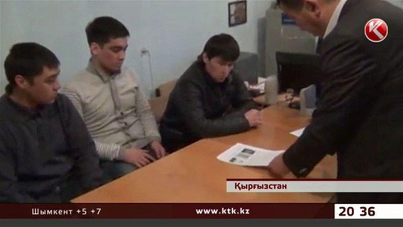 Мәдениет министрінің суретін қылмыскермен шатастырған Қырғыз милициясы кешірім сұрады