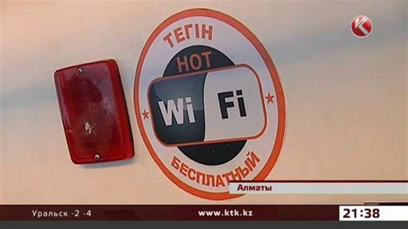 Бесплатный интернет появился в общественном транспорте Алматы