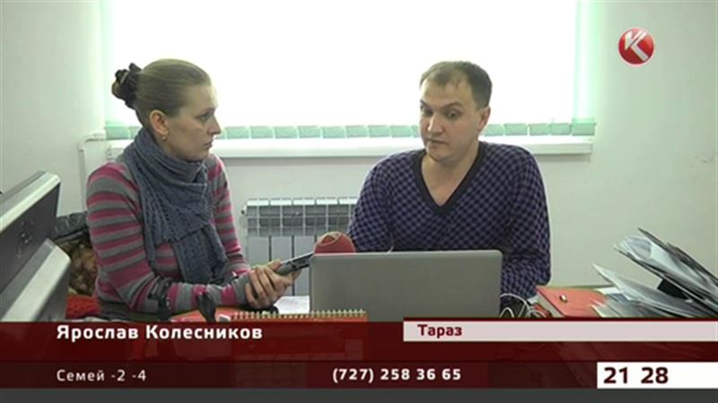 Казахстанские водители страдают из-за оплошностей в документах