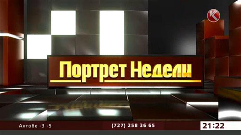 Сергей Пономарев больше не ведёт «Портрет Недели»