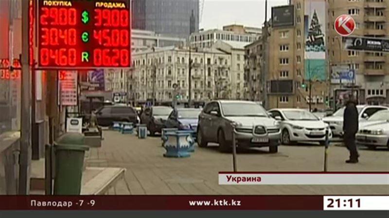 Инфляция на Украине достигла 272 процентов