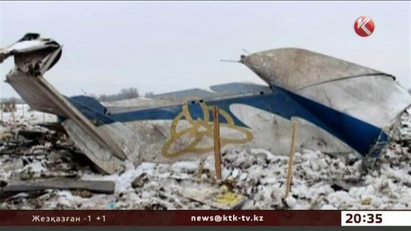 Алматыдағы ұшақ апатына экипаж мүшелері кінәлі