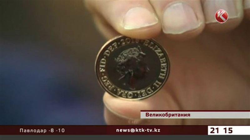 На британских монетах решили заменить изображение